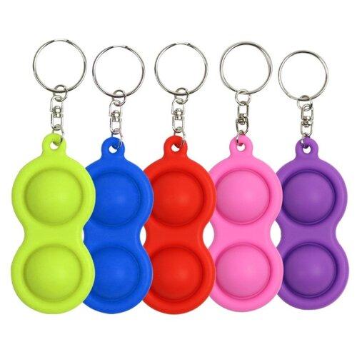 Брелок Simple Dimple Colors 2 кнопки (Разноцветный)