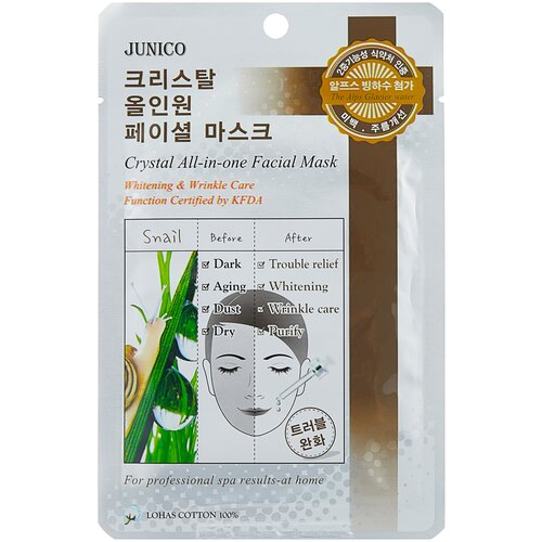 Junico тканевая маска Junico Crystal All-in-one с улиточным муцином, 25 г  - Купить
