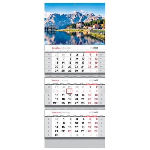 Купить Календарь квартальный настенный на 2022 год Lago di Misurina , OfficeSpace, Календари