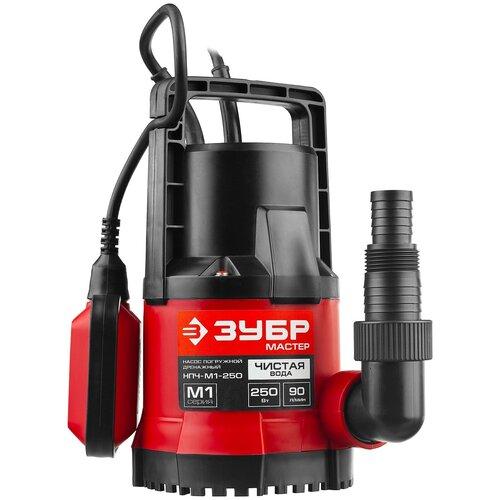 Фото - Дренажный насос для чистой воды ЗУБР НПЧ-М1-250 (250 Вт) дренажный насос для чистой воды зубр нпч т3 550 550 вт
