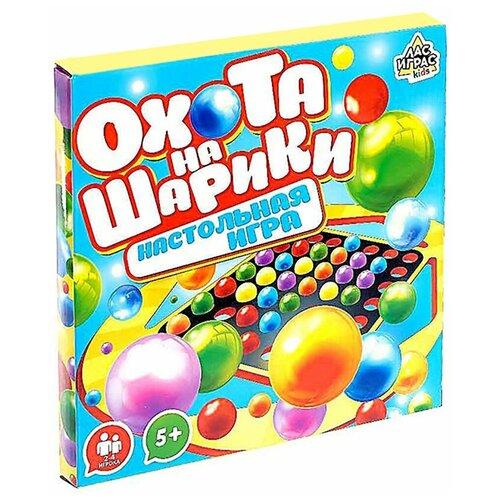 Фото - Настольная игра Лас Играс Охота на шарики настольная игра лас играс ква шарики