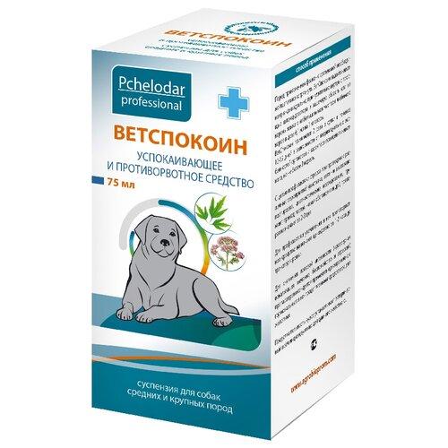 Суспензия Пчелодар Ветспокоин для собак средних и крупных пород, 75 мл