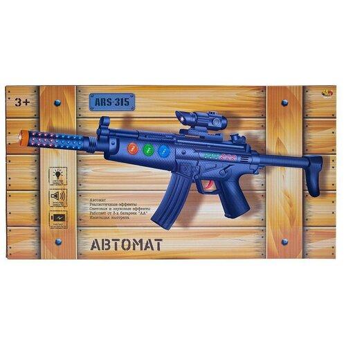 Игрушка Автомат ABtoys (ARS-315) автомат abtoys ars 314