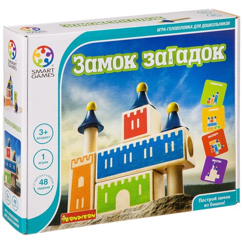 Фото - Головоломка BONDIBON Smart Games Замок загадок (BB1356) головоломка bondibon smart games smart тачка мини формат вв3700 голубой красный желтый зеленый