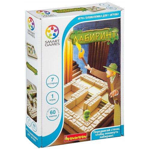 Фото - Головоломка BONDIBON Smart Games Лабиринт (BB0897) головоломка bondibon smart games smart тачка мини формат вв3700 голубой красный желтый зеленый