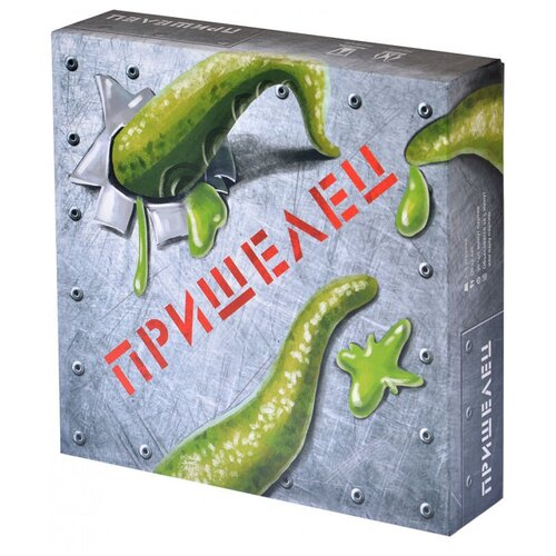 Настольная игра Magellan Пришелец MAG119788 по цене 1 490
