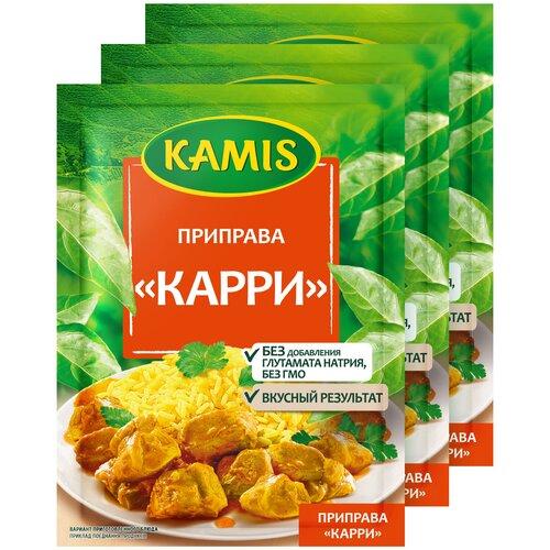 KAMIS Приправа Карри, 3х25 г 3 шт. kamis приправа травы греции 4х10 г
