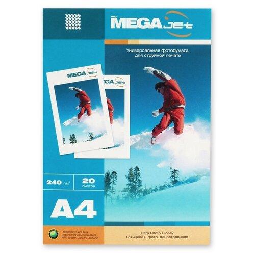 Бумага ProMEGA для цветной струйной печати, Jet, А4, 240 г, глянцевая, 20 листов (60569)