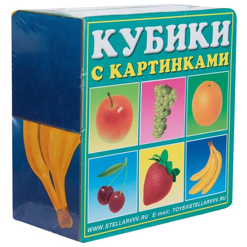 Купить Кубики-пазлы Stellar с картинками 00801, Детские кубики