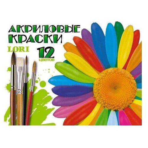 Купить LORI Акриловые краски 12 цветов х 20 мл (Акр-003), Краски