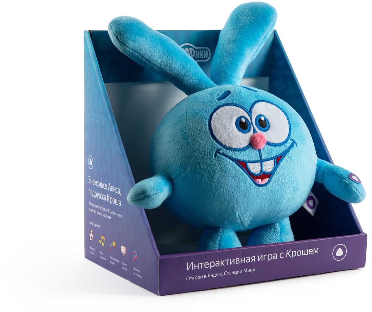 интерактивная игрушка которая дружит с алисой