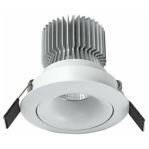 Встраиваемый светильник Mantra Formentera C0075