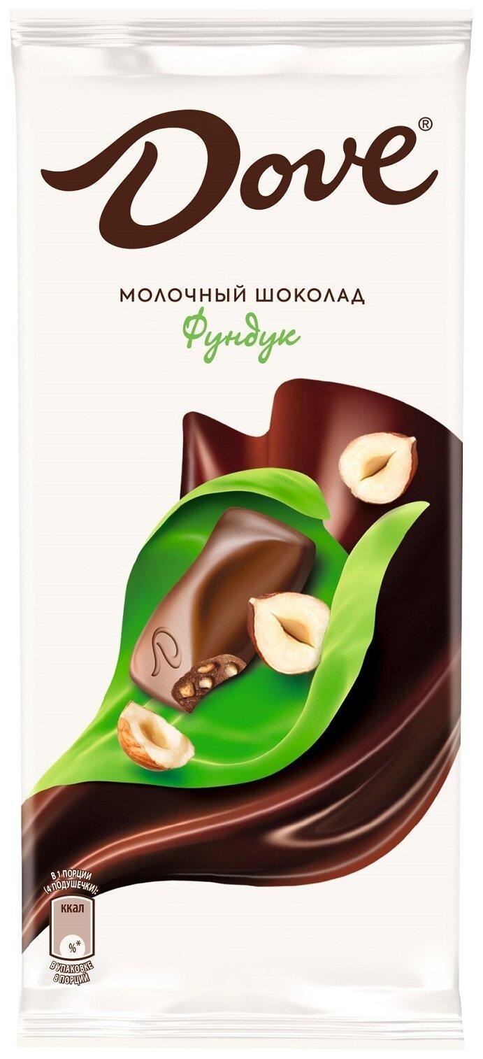 Шоколад Dove молочный с дробленым фундуком — купить по выгодной цене на Яндекс.Маркете