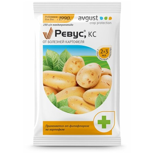 Avgust Препарат от болезней картофеля Ревус, КС, 2 шт. х 3 мл