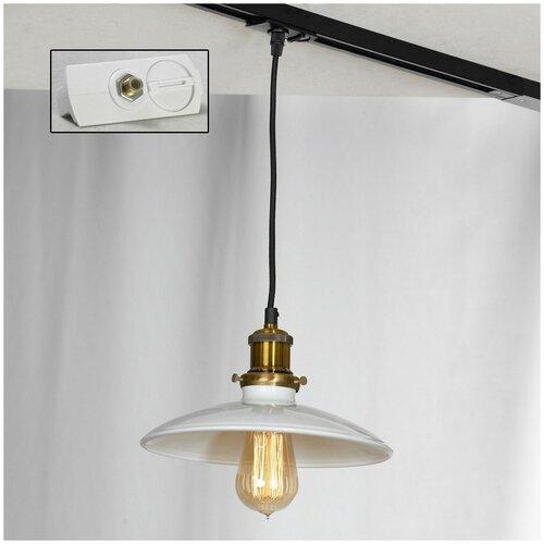 Трековый светильник Lussole Glen Cove LSP-9605-TAW, 60 Вт светильник lussole loft grlsp 9605 glen cove