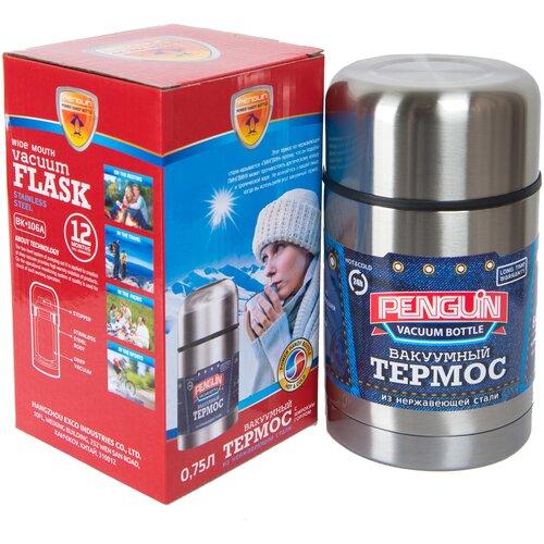Термос для еды Penguin ВК-106А, 0.75 л серебристый