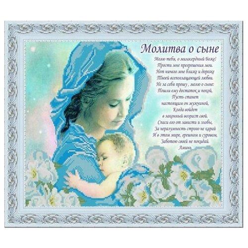 Рисунок на ткани «Конёк» 9785 Молитва о сыне, 29x39 см, Наборы для вышивания  - купить со скидкой