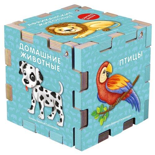 Робинс Книжный конструктор Книжный кубик. Животные недорого