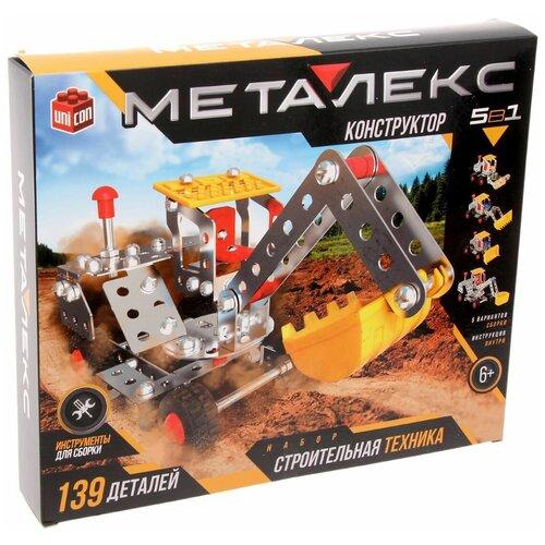 Конструктор UNICON Металекс 2332349 Строительная техника