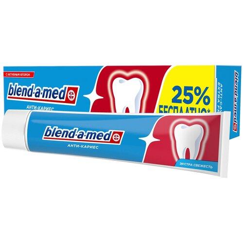 Фото - Зубная паста Blend-a-med Анти-кариес Экстра Свежесть, 125 мл зубная паста blend a med экстра свежесть 100 мл