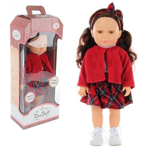 Кукла Lisa Doll 97050