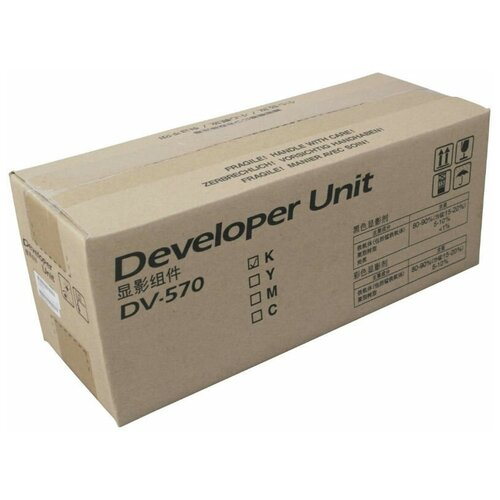 Блок проявки Kyocera DV-570C (302HG93055)