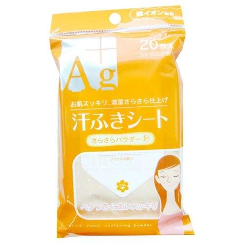 Влажные салфетки Showa Siko ионы серебра с ароматом цитрусов, 20 шт.