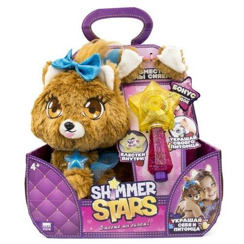 Мягкая игрушка Shimmer Stars щенок Бабл 20 см