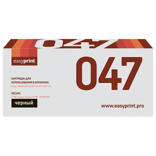 Фото - Картридж EasyPrint LC 047, совместимый велосипед scott scale 740 2016