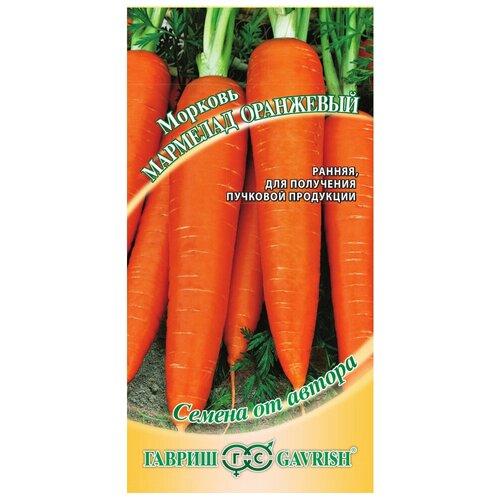 семена гавриш семена от автора морковь мармелад оранжевый 2 г 10 уп Семена Гавриш Семена от автора Морковь Мармелад оранжевый 2 г, 10 уп.