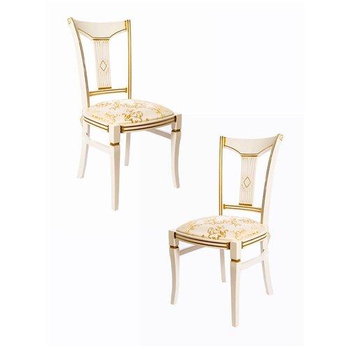 Комплект кухонных стульев (2 шт.), СтолБери, Сильвио ФС 01.10, тон 13 слоновая кость с золотой патиной, ткань 2/1, классический