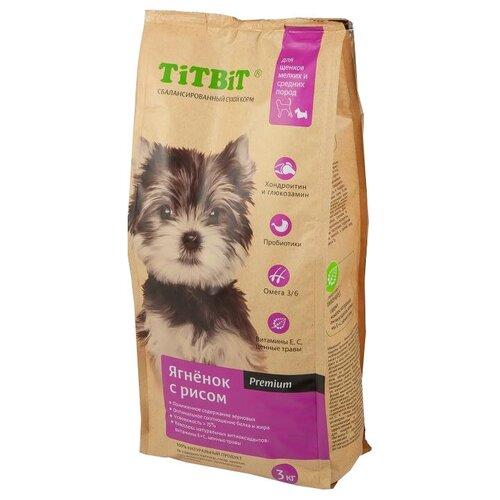 Сухой корм для щенков Titbit ягненок, с рисом 3 кг (для мелких и средних пород) недорого