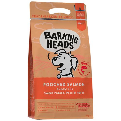 Сухой корм для собак Barking Heads лосось 2 кг