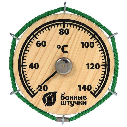 Термометр Банные штучки 18054 светлое дерево