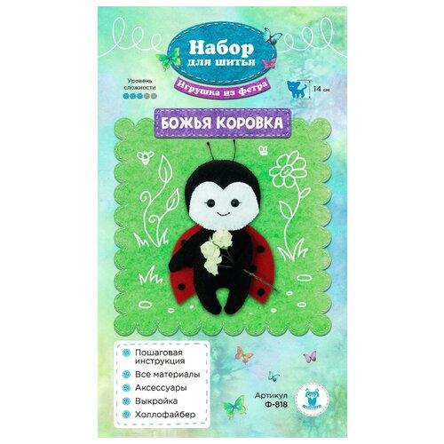 Купить Ф-818 Набор для шитья игрушки из фетра 'Божья коровка' 14см, SOVUSHKA, Изготовление кукол и игрушек