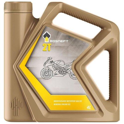Минеральное моторное масло Роснефть MOTO 2T, 4 л