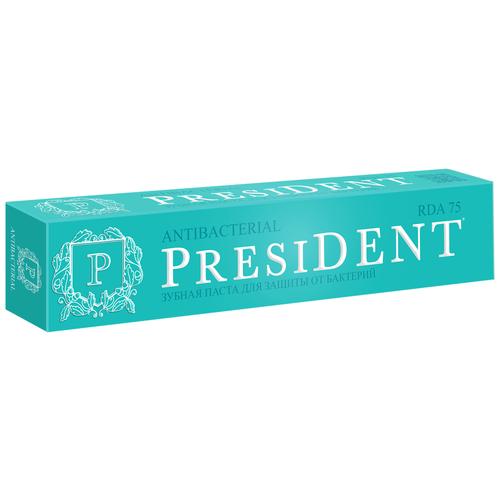 Зубная паста PresiDENT Antibacterial, 75 мл