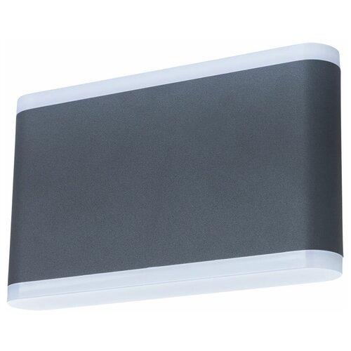 Фото - Arte Lamp Уличный настенный светильник Lingotto A8156AL-2GY уличный светильник arte lamp lingotto a8153al 2gy