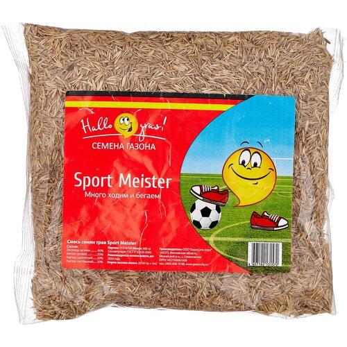 Смесь семян для газона Hallo Gras! Sport Meister, 0.3 кг недорого