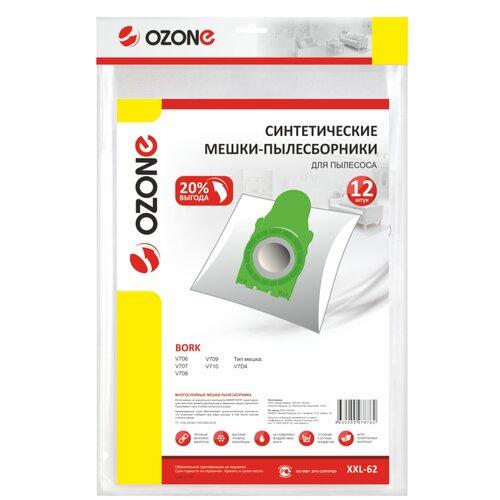 Синтетические мешки-пылесборники Ozone XXL-62 для пылесоса BORK, 12 шт