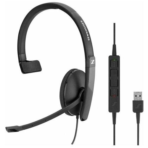 Компьютерная гарнитура Sennheiser SC 130 USB-A черный по цене 5 090