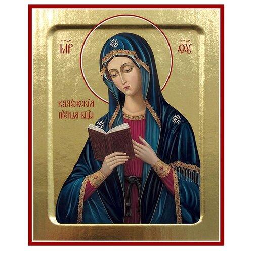 Икона Пресвятой Богородицы Калужская, 12.5х16 см