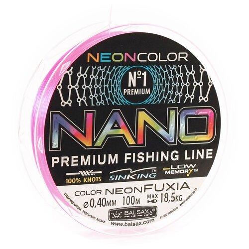Монофильная леска Balsax Nano neon fuxia 0.4 мм 100 м 18.5 кг