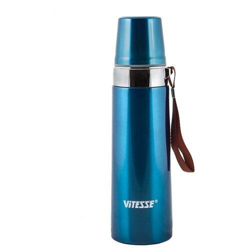 Классический термос Vitesse VS-2633, 0.75 л синий