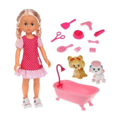 Купить Кукла Mary Poppins, Домашние питомцы, Николь с ванночкой, 36 см, 451355, Куклы и пупсы