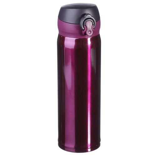 Термокружка Satoshi Kitchenware 841762, 0.45 л фиолетовый