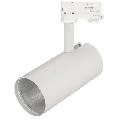 Трековый светильник-спот Arlight SP-POLO-TRACK-4TR-LEG-R85 (WH, 1-3, 350mA) корпус светильника arlight sp polo track 4tr leg r85 bk 1 3 350ma