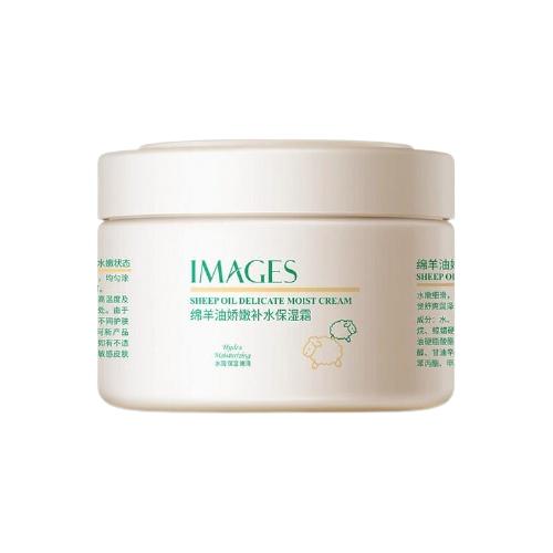 Купить Images Sheep Oil Delicate увлажняющий крем для лица с ланолином, 140 г