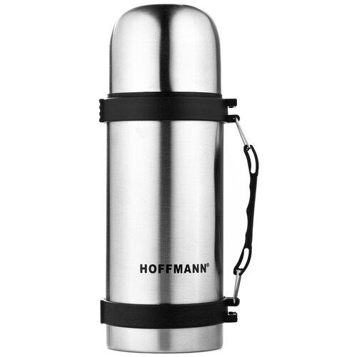 Классический термос Hoffmann НМ21075, 0.75 л серебристый