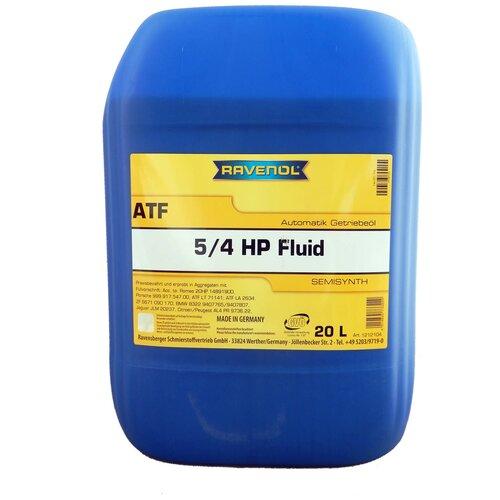 Масло трансмиссионное Ravenol ATF 5/4 HP Fluid 20 20 л недорого